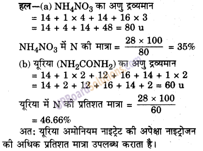 UP Board Solutions for Class 9 Science Chapter 3 Atoms and Molecules image -21