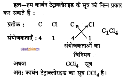 UP Board Solutions for Class 9 Science Chapter 3 Atoms and Molecules image -24