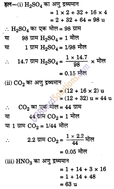 UP Board Solutions for Class 9 Science Chapter 3 Atoms and Molecules image -29