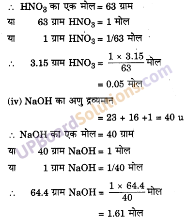 UP Board Solutions for Class 9 Science Chapter 3 Atoms and Molecules image -30