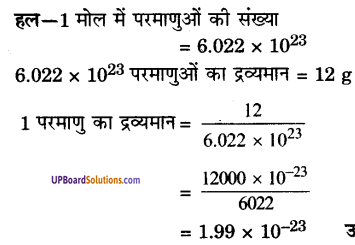 UP Board Solutions for Class 9 Science Chapter 3 Atoms and Molecules image -4