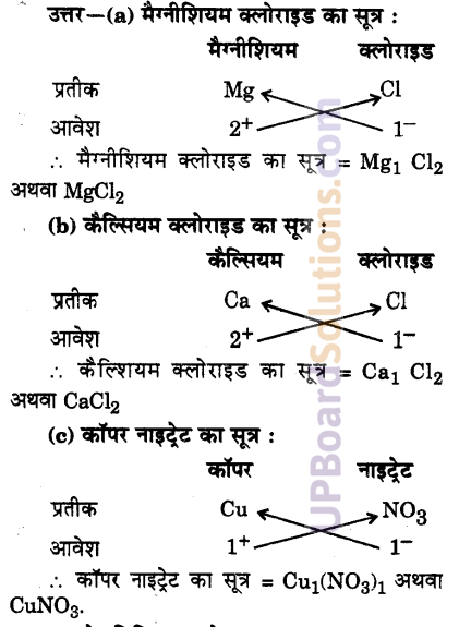 UP Board Solutions for Class 9 Science Chapter 3 Atoms and Molecules image -8