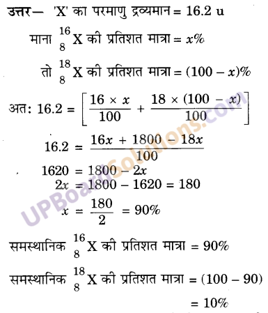 UP Board Solutions for Class 9 Science Chapter 4 Structure of the Atom image - 10