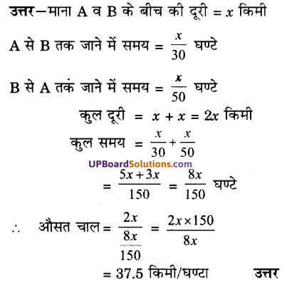 UP Board Solutions for Class 9 Science Chapter 8 Motion image -28