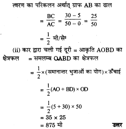 UP Board Solutions for Class 9 Science Chapter 8 Motion image -59