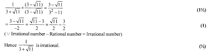 CBSE Sample Papers for Class 10 Maths Paper 1 img 10