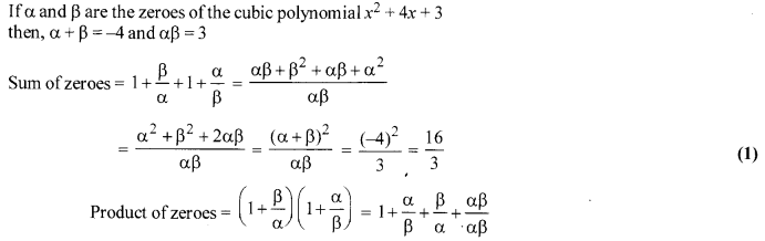 CBSE Sample Papers for Class 10 Maths Paper 1 img 11