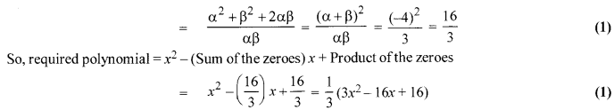 CBSE Sample Papers for Class 10 Maths Paper 1 img 12