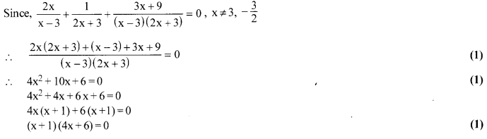CBSE Sample Papers for Class 10 Maths Paper 1 img 25