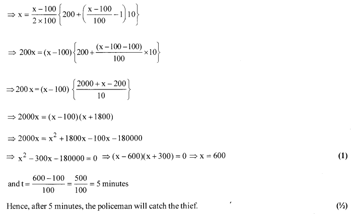 CBSE Sample Papers for Class 10 Maths Paper 1 img 30