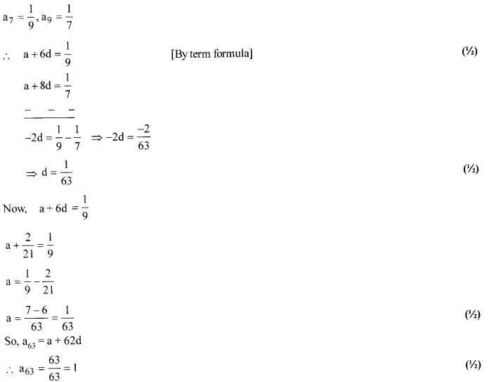 CBSE Sample Papers for Class 10 Maths Paper 1 img 6
